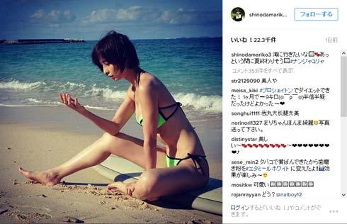 篠田麻里子 Instagram 水着