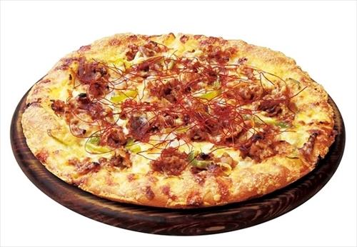 糖質を抑えたピザ