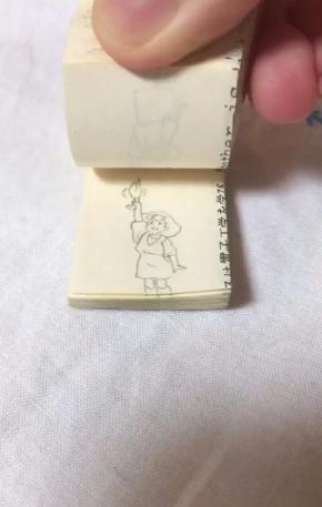パラパラ漫画 ベテランアニメーター 父