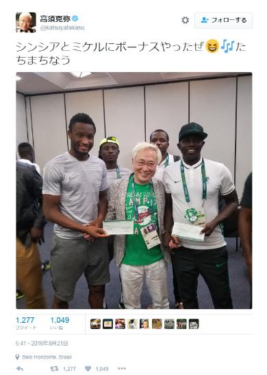 ナイジェリア代表に手渡す高須克弥院長