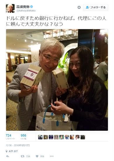 高須克弥院長と西原理恵子先生