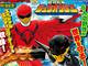 スーパー戦隊シリーズ放送2000回記念だと! 9月の「ジュウオウジャー」に「ゴーカイジャー」登場決定