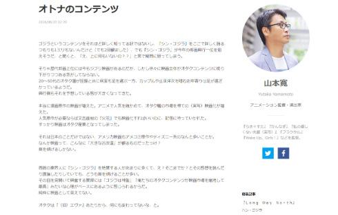山本寛さんのブログ