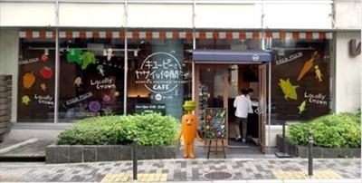 キユーピーとヤサイな仲間たちカフェ