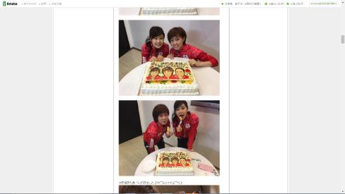 福原愛さんのブログ