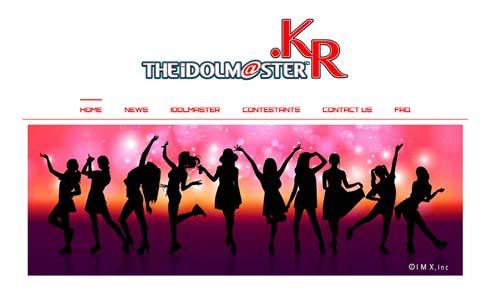 アイドルマスター.KR 公式サイト