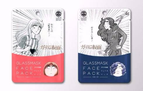 ガラスの仮面 フェイスパック 一心堂本舗