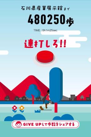 ドミノピザ プレゼントキャンペーン 北陸 OTONOKO