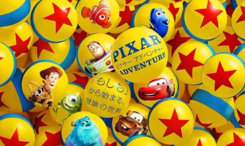 ピクサー ディズニー  もしも アドベンチャー 東京