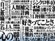 「新世紀エヴァンゲリオン」HDリマスター版の放送が決定! NHK BSプレミアムで9月16日から
