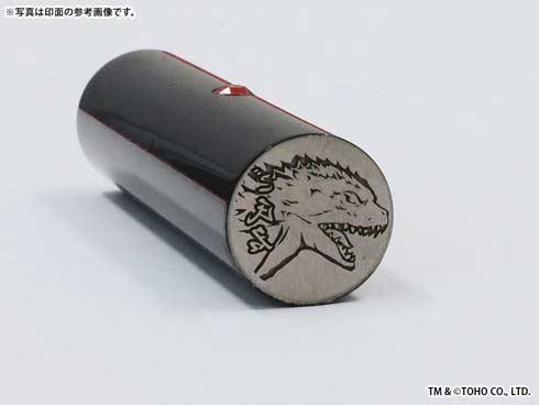 痛印堂 ゴジラ 2000年