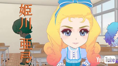 3ねんDぐみガラスの仮面 姫川亜弓