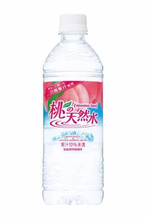 サントリー 桃の天然水 ルーツアロマブラック