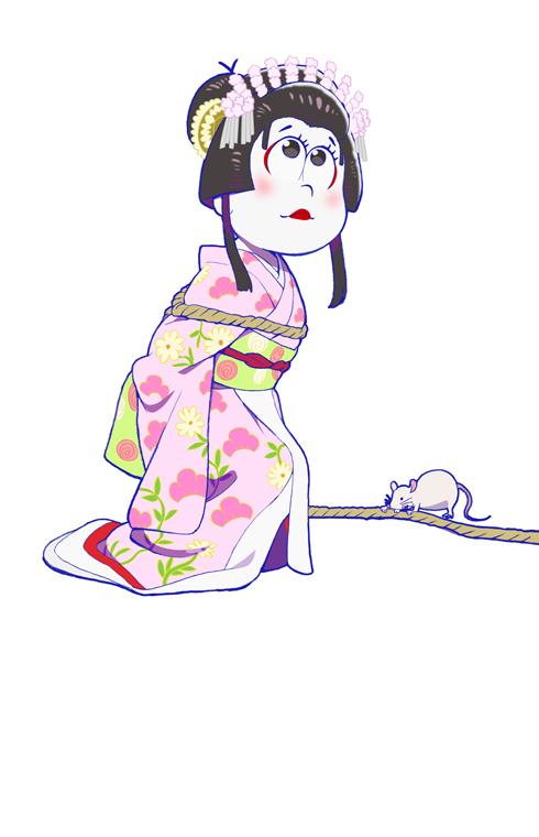 「おそ松さん×歌舞伎」 トド松 雪姫