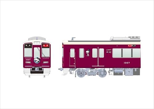 阪急電車「スヌーピー&フレンズ号」