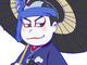 """おそ松さんと松竹のコラボで""""歌舞伎松""""が誕生! 6つ子の性格にあわせて決められた役柄の設定が面白い"""