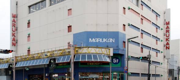 マルカン百貨店
