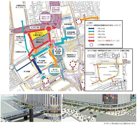 ヨドバシ梅田タワー(仮称)