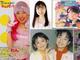 「ひとりでできるもん!」初代舞ちゃん役の平田実音さん死去 肝不全のため33歳で
