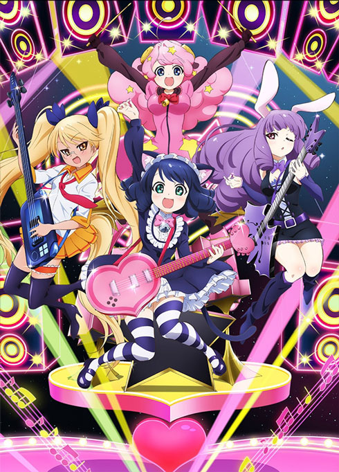 「SHOW BY ROCK!!#」キービジュアル