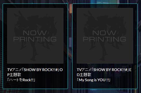 「SHOW BY ROCK!!#」オープニング エンディング ジャケット画像はまだ不明