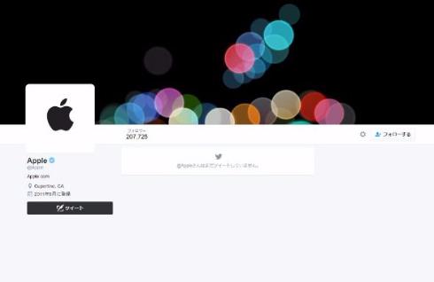 Apple @Apple 公式Twitterアカウント