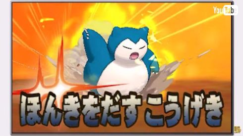 https://image.itmedia.co.jp/nl/articles/1609/03/miya_160903kabigonhonki10.jpg