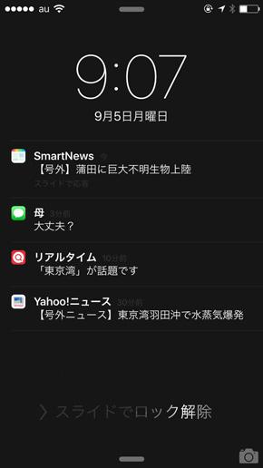 ����������������� �����������������iphone����� ���