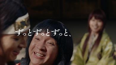 au「三太郎の出会い」篇 金太郎 濱田岳