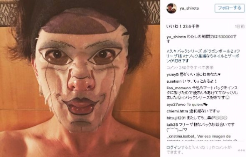城田優 Instagram