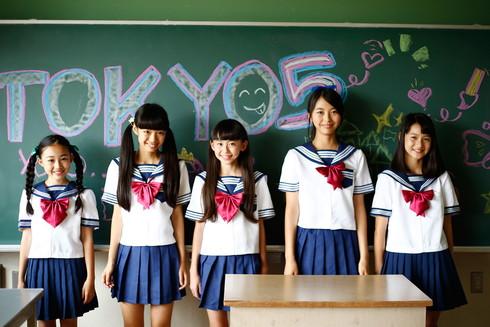 「TOKYO5」
