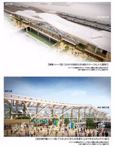 品川 新駅 JR東日本