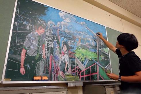 君の名は。 黒板アート 先生 美術