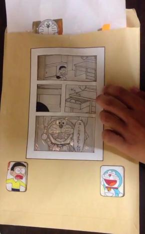封筒 ドラえもん 漫画 しんらしんげ