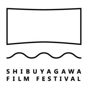 シブヤガワ映画祭