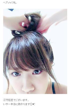 菜乃花 ブログ