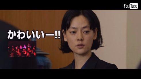 シン・ゴジラ 発声可能上映 ガイド映像