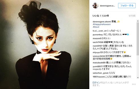 ダレノガレ明美 ハロウィーン 黒 Instagram
