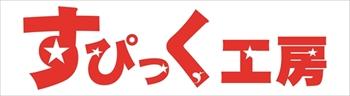 「初音ミク」公認ラッピングカー