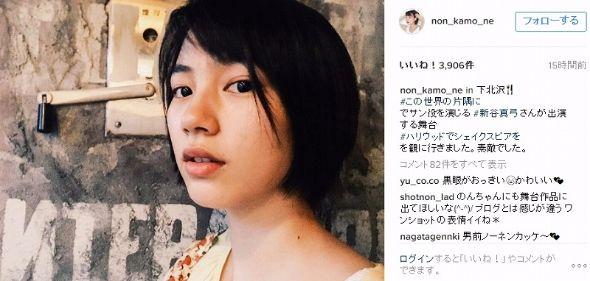 のん Instagram