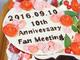 「BLOOD+ 10周年ファンミーティング」レポート&キャラデザ箸井地図インタビュー