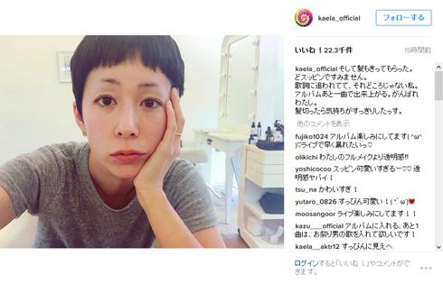 木村カエラ Instagram すっぴん