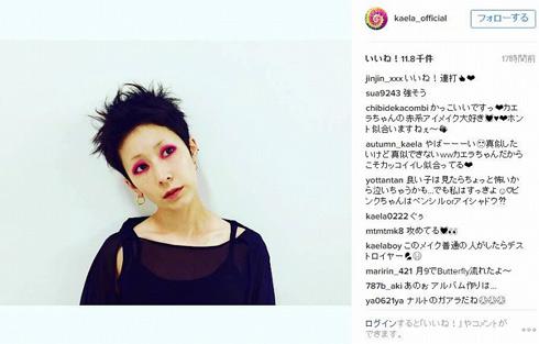 木村カエラ Instagram アップ