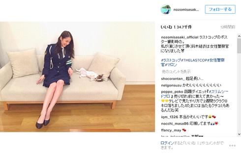 佐々木希 Instagram ラストコップ 鈴木結衣