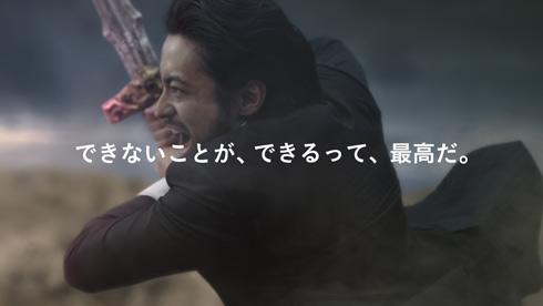 山田孝之 PS4 CMカット