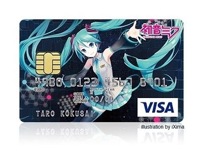 初音ミククレジットカード