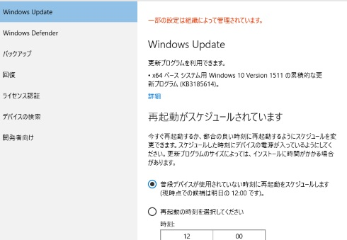 Windows Updateu5s玖-〟H 「KB3189866」v\ウンロードe巧 ...