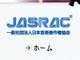 JASRAC、公正取引委員会の排除措置命令受け入れへ 「状況の変化を考慮した結果」