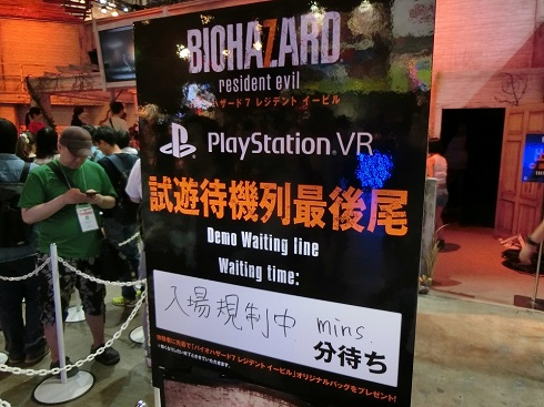 バイオ VR PS4