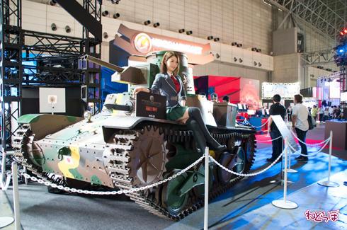 Wargaming Japan コンパニオン 九五式戦車